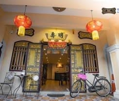 Ming Shou Boutique House is located at 34 Krabi Rd.