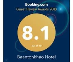 Baantonkhao Hotel is located at 100/46-48
