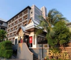 Action Point Weight loss and Fitness Resort is located at Soi Saiyuan 10 on Phuket island
